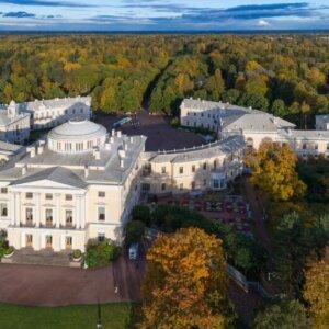 Павловск - Гатчина