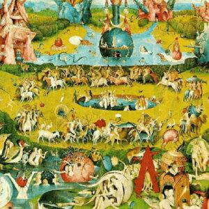 Сад земных наслаждений
